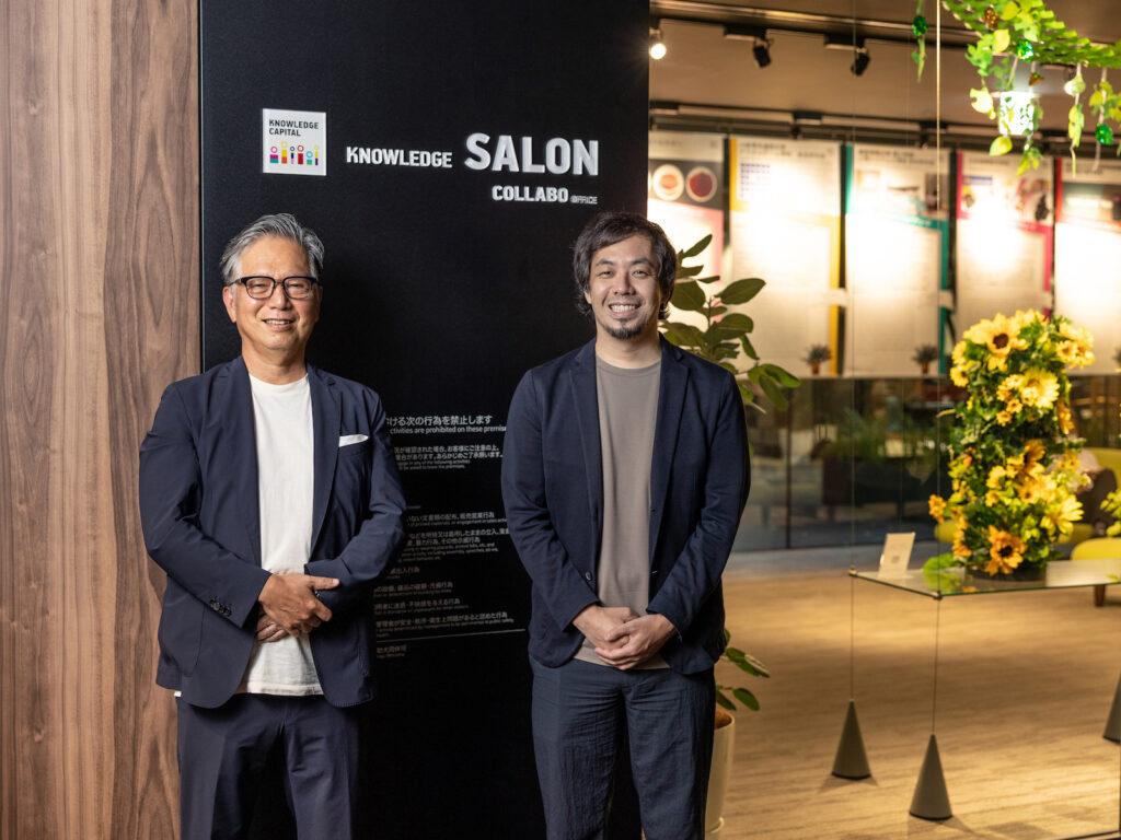 <後編>ナレッジキャピタルで交差した、大阪の未来を導くふたりの起業家。